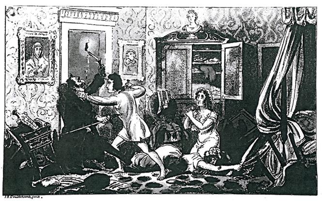 Fig. 4. Isaac Robert Cruikshank, <i>Don Juan. Verse CLXXXIV—Canto I</i> (1821).